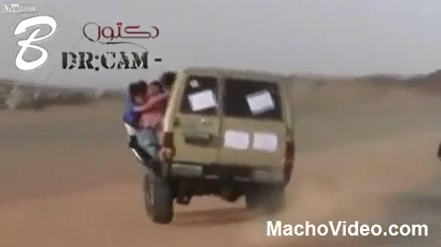 arab fail