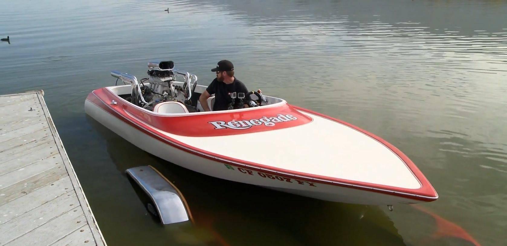 ls boat