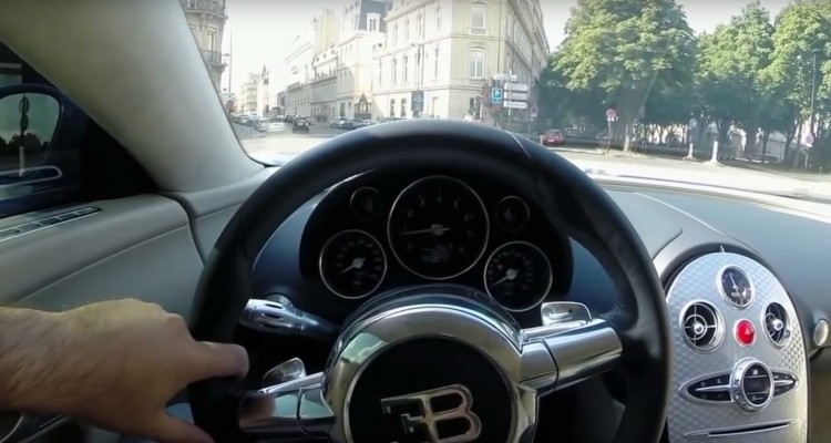 a day in your life as a bugatti veyron owner in paris. Black Bedroom Furniture Sets. Home Design Ideas